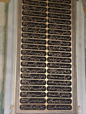 sultans-jpeg (1)